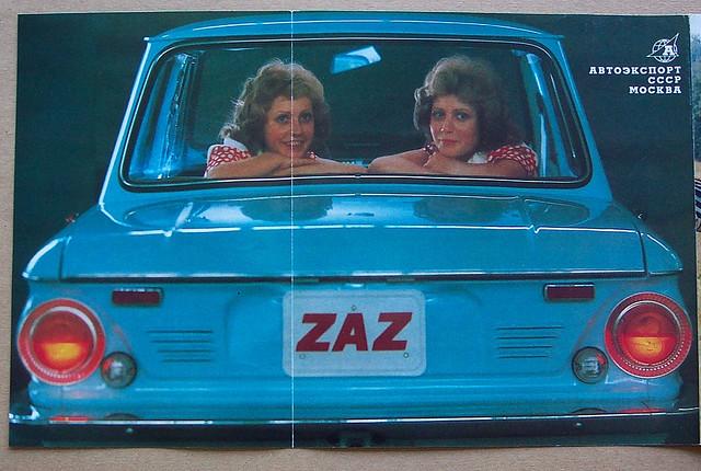 Soviet-ad-ZAZ-