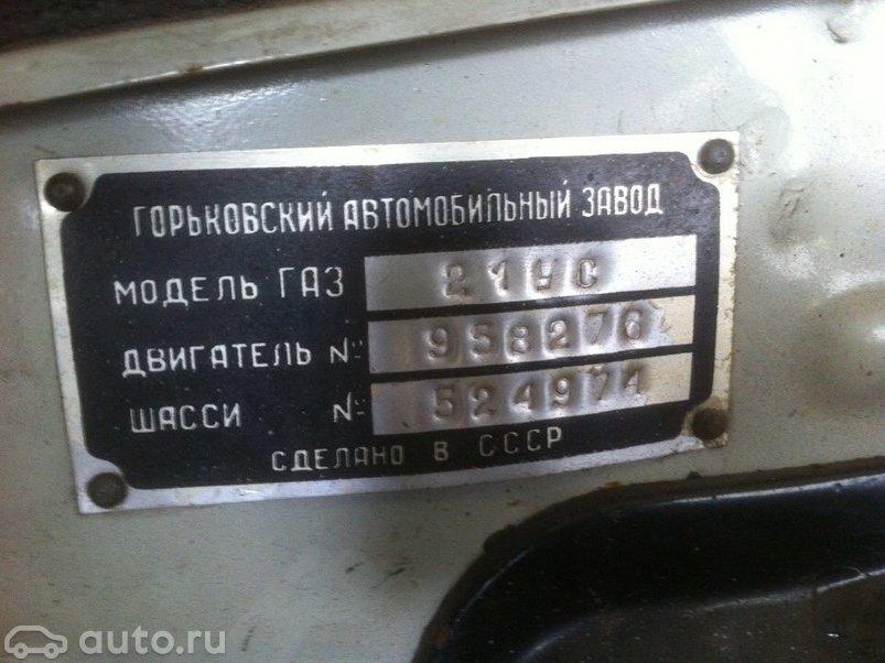 1200x900 (42)