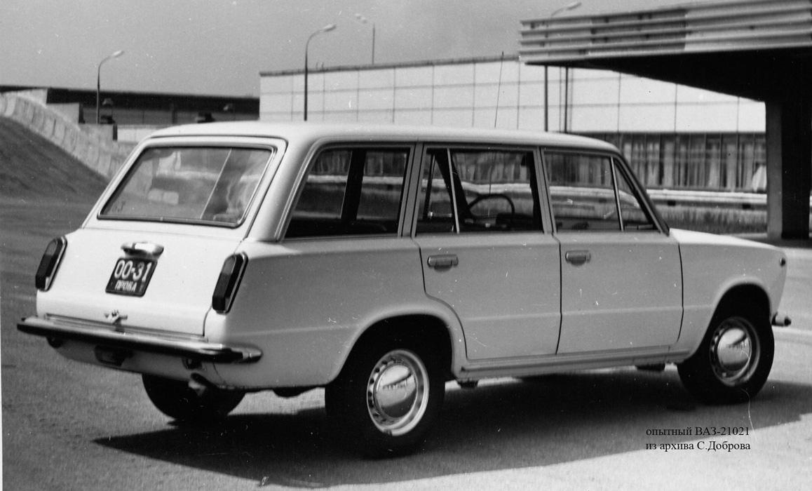 VAZ-21021-5